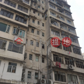 Block A 31 Poplar Street,Sham Shui Po, Kowloon
