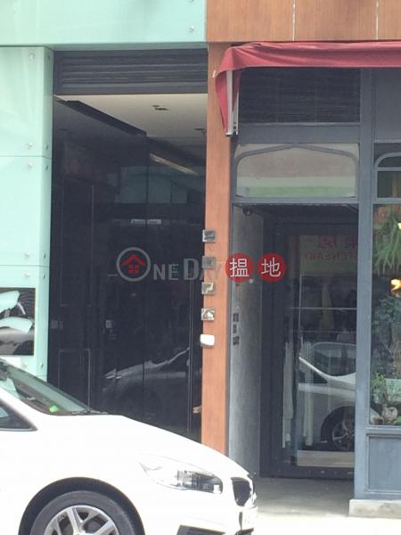 ZEBRANO (ZEBRANO) Kowloon City|搵地(OneDay)(3)