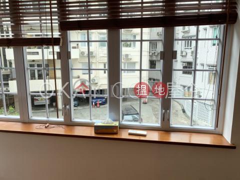2房1廁,實用率高《錦輝大廈出售單位》 錦輝大廈(Kam Fai Mansion)出售樓盤 (OKAY-S73547)_0