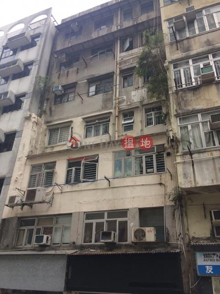 5-7 Third Street (5-7 Third Street) Sai Ying Pun|搵地(OneDay)(1)
