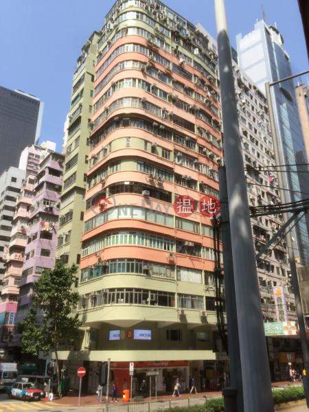 Kwong Wah Building (Kwong Wah Building) Wan Chai|搵地(OneDay)(2)