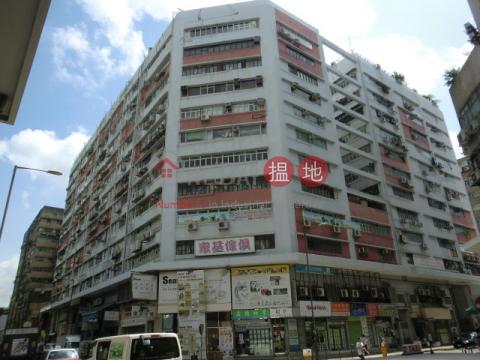近港鐵 合各行業|觀塘區九龍灣工業中心(Kowloon Bay Industrial Centre)出租樓盤 (NEWSTART-6601262070)_0