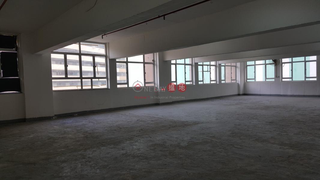 ** 靚倉平租 ** | 14-20 Wing Yip Street | Kwai Tsing District, Hong Kong, Rental HK$ 25,000/ month