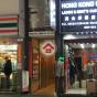 Cheung Wah Commercial Building (Cheung Wah Commercial Building) Yau Tsim MongSaigon Street3-5號|- 搵地(OneDay)(2)