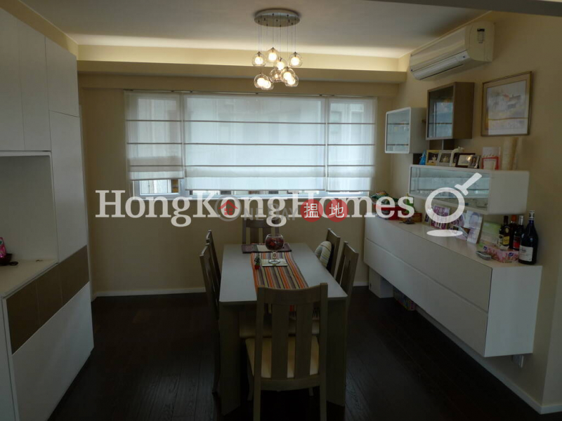 Camelot Height Unknown, Residential, Sales Listings, HK$ 26M