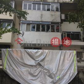289 Wo Yi Hop Road|和宜合道289號
