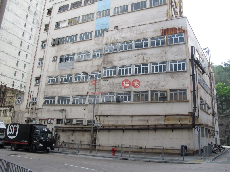 美基工業大廈 (Mei Kei Industrial Building) 葵芳|搵地(OneDay)(3)