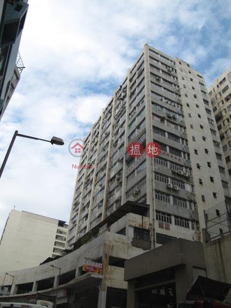 高威工業中心 (Gold Way Industrial Centre) 葵芳|搵地(OneDay)(3)