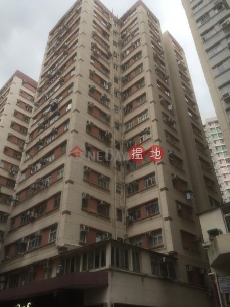 黃埔新邨 - 安榮樓 (Whampoa Estate - On Wing Building) 紅磡|搵地(OneDay)(1)