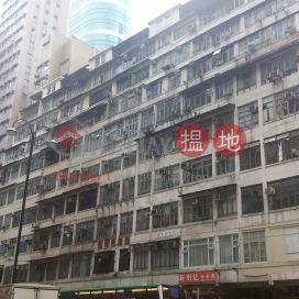 473-475 King\'s Road,North Point, Hong Kong Island