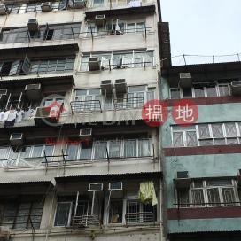 56 Larch Street,Tai Kok Tsui, Kowloon