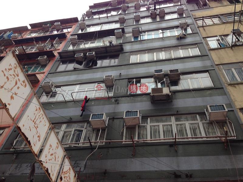 1068-1070 Canton Road (1068-1070 Canton Road) Mong Kok|搵地(OneDay)(1)