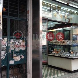 上海街355號,旺角, 九龍