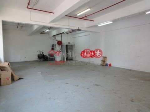 華達工業中心|葵青華達工業中心(Wah Tat Industrial Centre)出售樓盤 (ericp-05002)_0