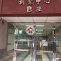 創業中心 B座 (Block B Chong Yip Centre) 西區屈地街11-21號|- 搵地(OneDay)(2)