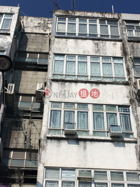 73 Man Nin Street (73 Man Nin Street) Sai Kung|搵地(OneDay)(2)