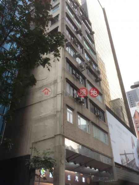 樂高大廈 (Lok Go Building) 灣仔|搵地(OneDay)(1)