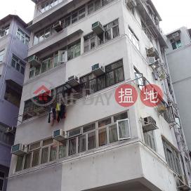 10-10A Wong Chuk Street|黃竹街10-10A號