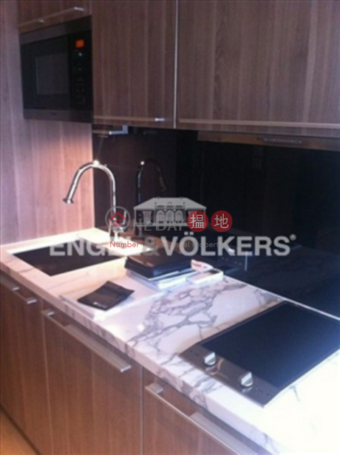 1 Bed Flat for Sale in Central Mid Levels|Gramercy(Gramercy)Sales Listings (EVHK38552)_0