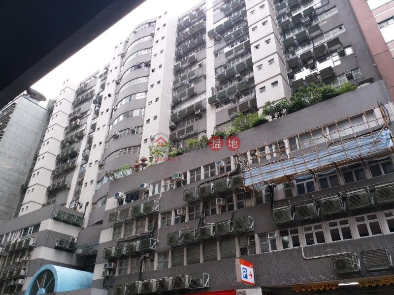 香港搵樓|租樓|二手盤|買樓| 搵地 | 工業大廈-出售樓盤觀塘-豐利中心