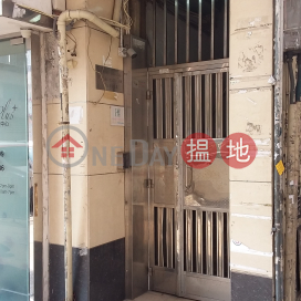 上海街350號,旺角, 九龍