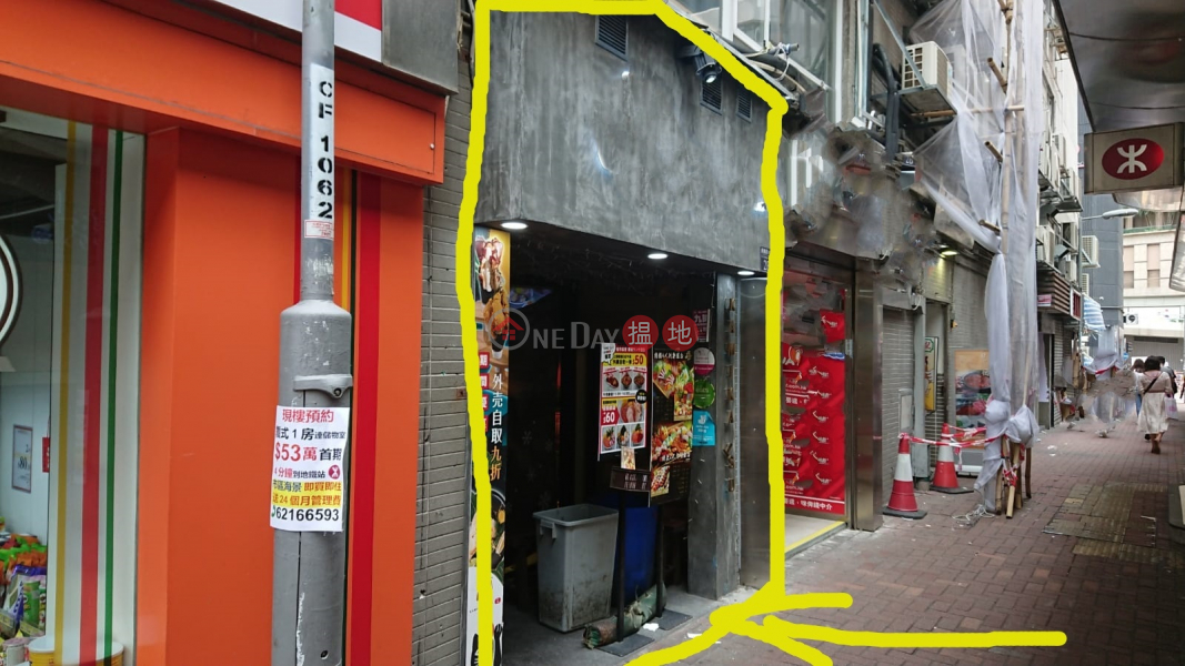 japan restaurants , With decorated, Premium Fee, Good traffic store | Cheung Lung Industrial Building 昌隆工業大廈 Rental Listings