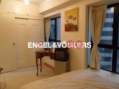 西半山兩房一廳筍盤出租|住宅單位|蔚庭軒(Wilton Place)出租樓盤 (EVHK44027)_0