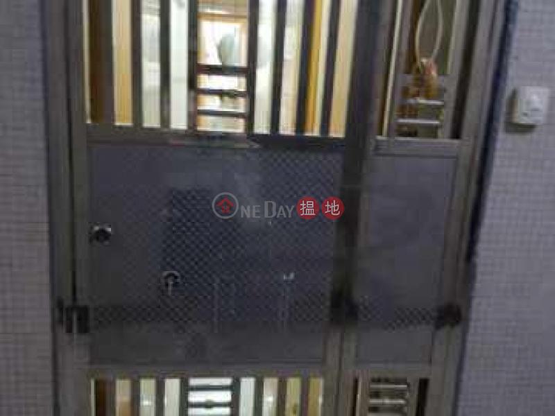 走佬急讓劈價!套房收租回報極高連租約賣,交吉自住亦可|美孚新邨2期(Mei Foo Sun Chuen Phase 2)出售樓盤 (91227-6400783914)
