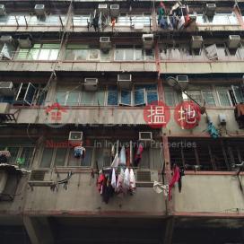 260 Tai Nan Street|大南街260號