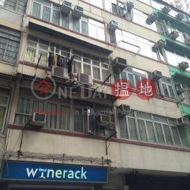 25 High Street,Sai Ying Pun, Hong Kong Island