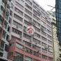 協力工業大廈 (Hip Lik Industrial Building) 黃大仙區爵祿街36號|- 搵地(OneDay)(4)