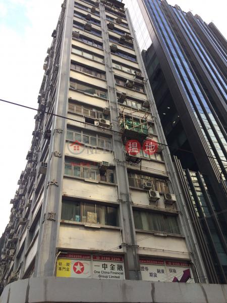 章記大廈 (Cheong K Building) 中環|搵地(OneDay)(2)