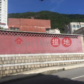 白建時道55號,渣甸山, 香港島