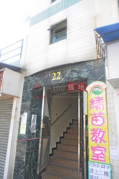 San Shing Avenue 22 (San Shing Avenue 22) Sheung Shui 搵地(OneDay)(1)