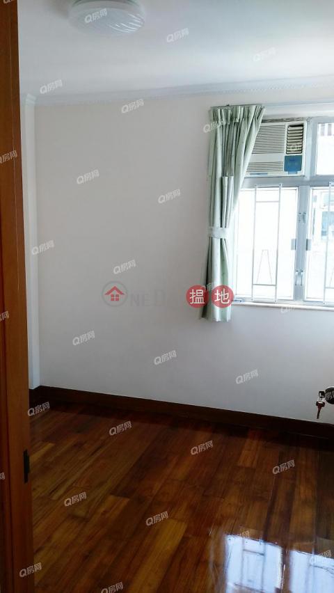 Nan Fung Sun Chuen Block 8 | 3 bedroom Flat for Sale|Nan Fung Sun Chuen Block 8(Nan Fung Sun Chuen Block 8)Sales Listings (XGDQ000703748)_0