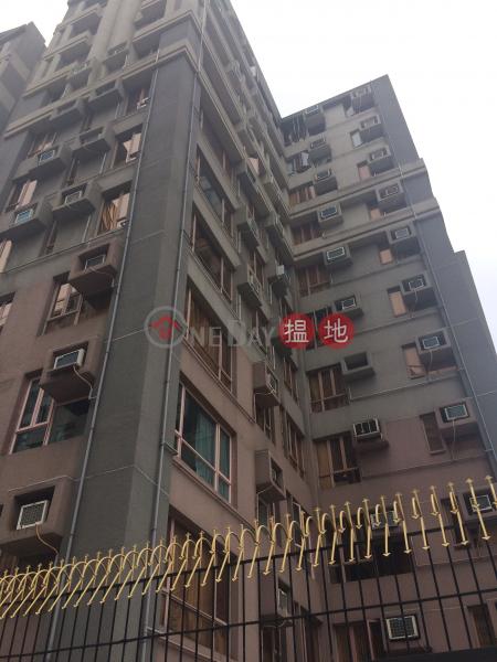 House 2 (House 2) Kowloon City 搵地(OneDay)(1)