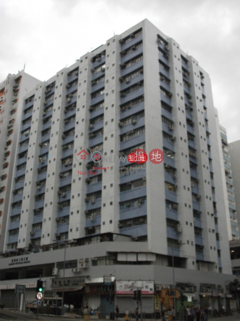 喜利佳工業大廈|沙田喜利佳工業大廈(Haribest Industrial Building)出租樓盤 (greyj-02625)_0