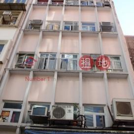結志街34-36號,蘇豪區, 香港島