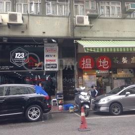 32-34 Ki Lung Street,Prince Edward, Kowloon
