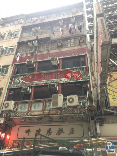 西貢街7號 (7 Saigon Street) 佐敦|搵地(OneDay)(1)