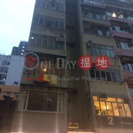 66 Electric Road,Tin Hau, Hong Kong Island
