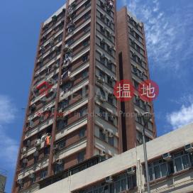 Yuen San Building (Yuen Sun Mansion),Yuen Long, New Territories
