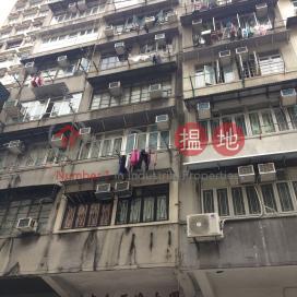 177 Tai Nan Street|大南街177號
