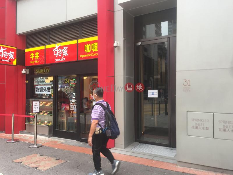 亞皆老街29-31號 (29-31 Argyle Street) 旺角 搵地(OneDay)(4)