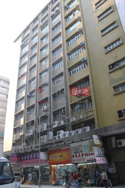 恆發工業大廈 (Hang Fat Industrial Building) 長沙灣 搵地(OneDay)(1)