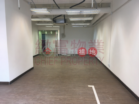 Canny Industrial Building|Wong Tai Sin DistrictCanny Industrial Building(Canny Industrial Building)Rental Listings (27411)_0