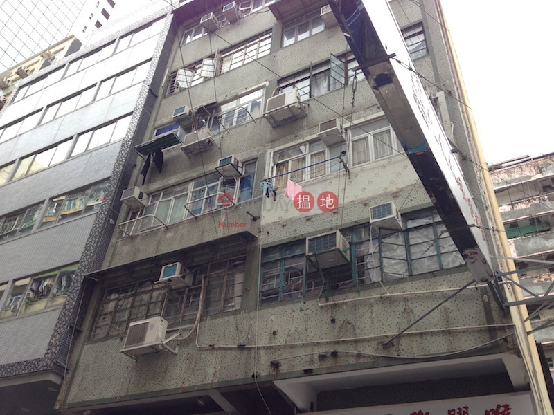 964-966 Canton Road (964-966 Canton Road) Mong Kok|搵地(OneDay)(2)