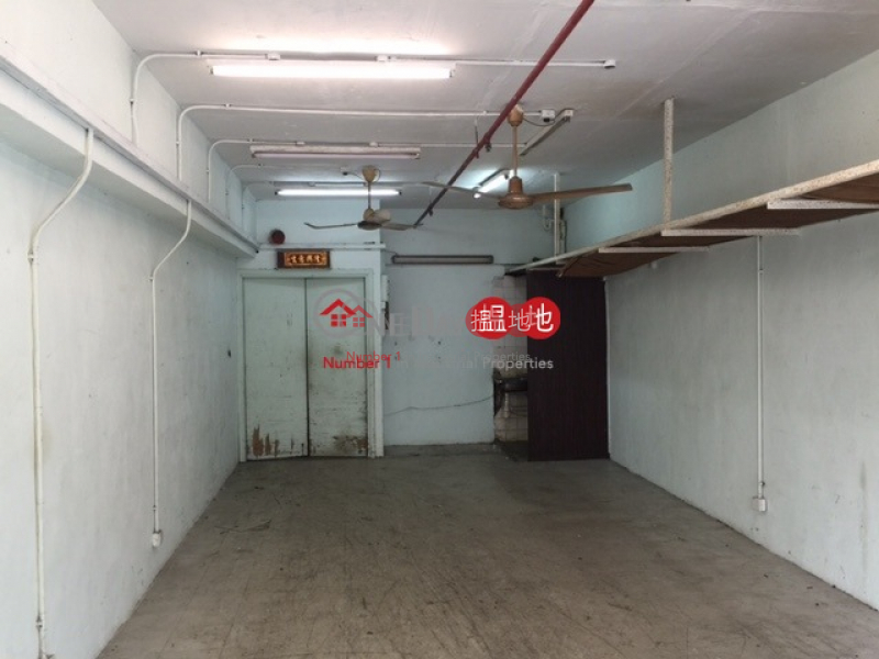 Property Search Hong Kong | OneDay | Industrial, Sales Listings | Kingswin Industrial Building