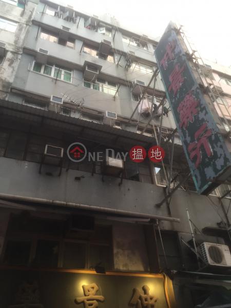 7-9 Tsz Wah Lane (7-9 Tsz Wah Lane) Tsz Wan Shan|搵地(OneDay)(2)