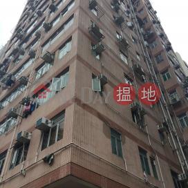 Yue Tak Building,Jordan, Kowloon